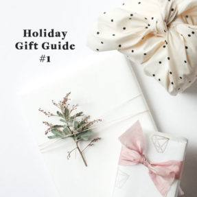 holiday-guide-header